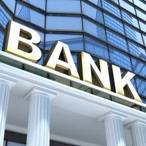 Банки Барзаса