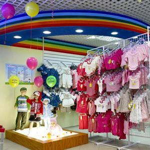 Детские магазины Барзаса