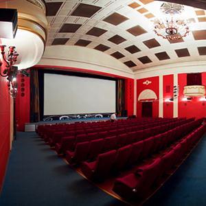 Кинотеатры Барзаса