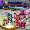 Детские магазины в Барзасе
