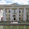 Дворцы и дома культуры в Барзасе