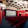 Кинотеатры в Барзасе