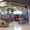 Книжные магазины в Барзасе