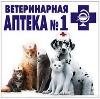 Ветеринарные аптеки в Барзасе