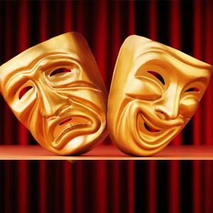 Театры Барзаса