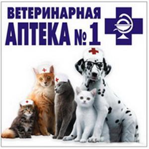 Ветеринарные аптеки Барзаса